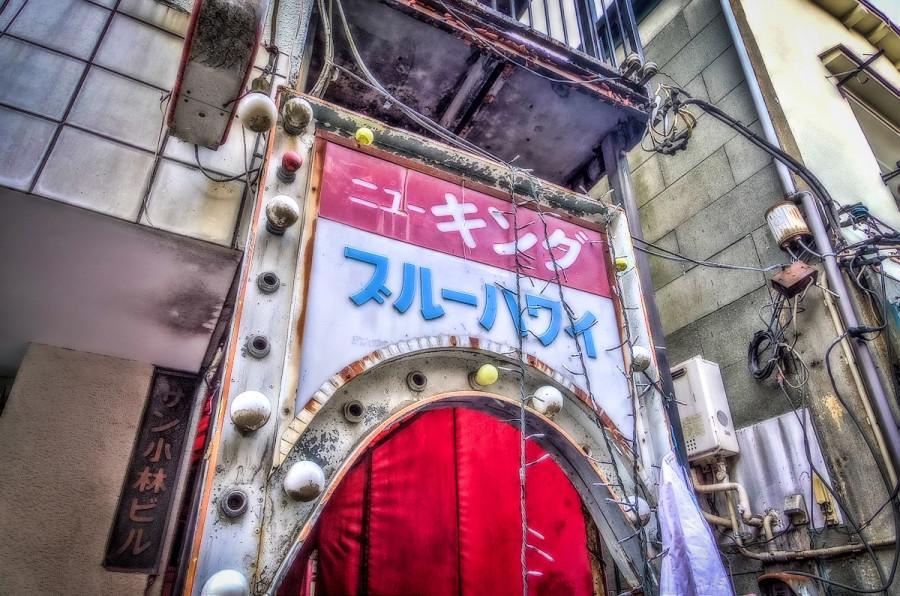 東京 武蔵小山飲食街