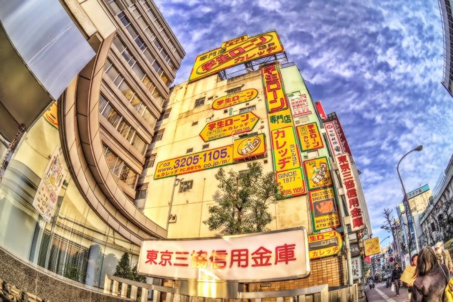 東京 高田馬場