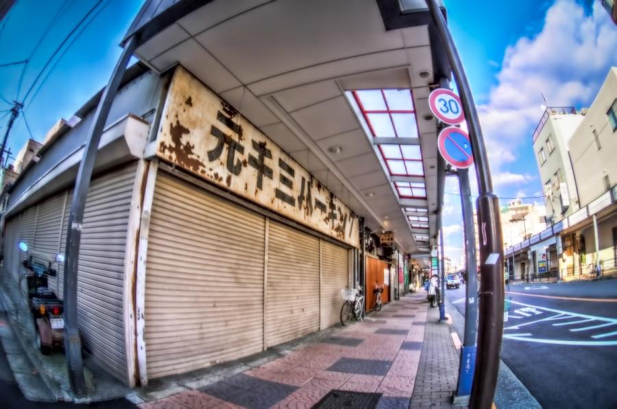 東京 台東区