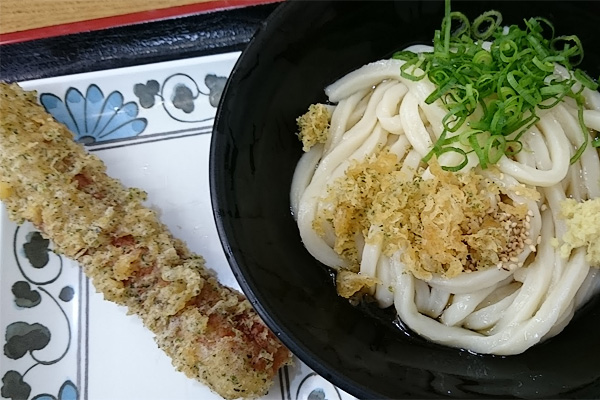 udon8