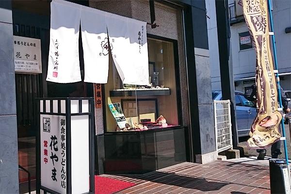 tatebayashi5
