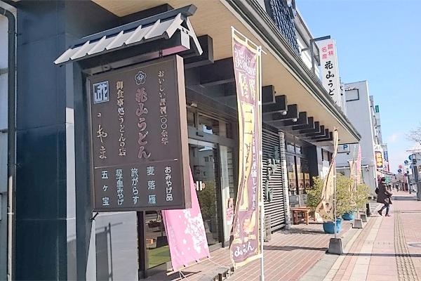 tatebayashi6
