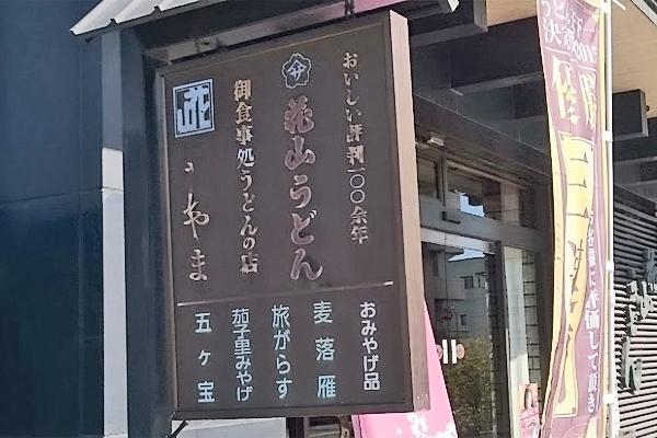 tatebayashi7