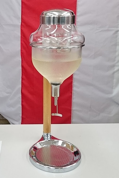 sake23