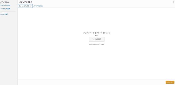 スクリーンショット 2016-04-15 08.01.37