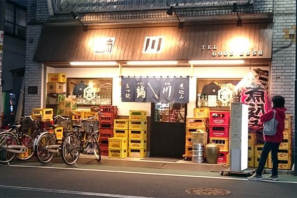 kaburagawa1