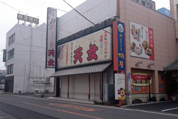 konjyaku1