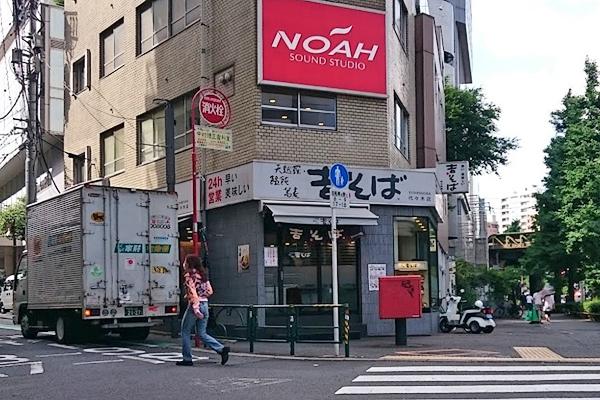 yoshi3-22