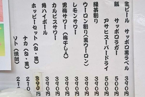 sobakichi6
