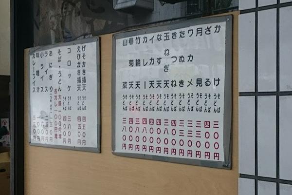 daikoku4-22