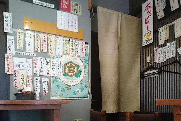 yamagata4-22
