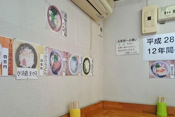 tatsumi7-23